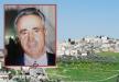 الجش: وفاة جورج يوسف علم ( ابو يوسف )
