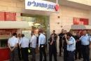 فضيحة جنسية تهز أكبر بنوك اسرائيل  .. هبوعليم