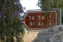 أعمال بحث عن 4 نساء فقدن طريقهن بوادي الدفلى (إل عال) جنوبي الجولان