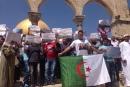 القدس: مسيرة منددة للتقسيم الزماني والمكاني للأقصى