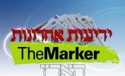 الصُحف الإسرائيلية:  استمرار التراجعات في بورصة تل أبيب