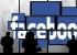 فيسبوك.. مليار مستخدم في يوم واحد
