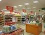 استمرار التراجع في ايرادات شيكات تسويق السلع الاستهلاكية