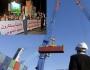 اسرائيل تضاعف حجم مبادلاتها التجارية مع المغرب!