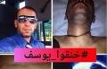 الطبيب الشرعي الفلسطيني العالول رفض المثول امام المحقق الاسرائيلي