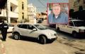 اعتقال مشتبهين اخرين على ذمة ملف احداث ابو سنان