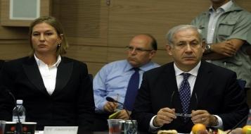 الحكومة الإسرائيلية تصادق على قانون القومية وسط خلافات حادة