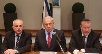 اليمين الإسرائيلي يرحب بالمصادقة على قانون يهودية الدولة!