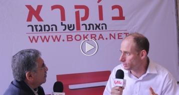 غيرلتس لـبـُكرا : دعم الحكومة للشراكة العربية اليهودية واجب وممكن !