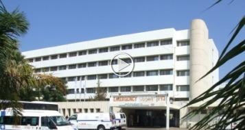 مستشفى نهريا : الاعلان عن اضراب مفتوح ابتداء من صباح يوم الاحد