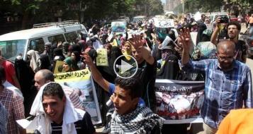 مصر.. 4 قتلى في احتجاجات محدودة رفعت فيها أعلام داعش