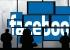 فيسبوك تطلق أول تحديث لتطبيق المنتديات الجديد Rooms