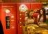 آلة مبتكرة لبيع وتحضير البيتزا في إيطاليا