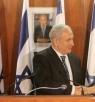 قانون يهودية الدولة: ليفني تتوقع إقالتها وتفكك الائتلاف الحكومي
