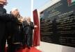 تدشين ميدان المناضل الأممي نيلسون مانديلا برام الله