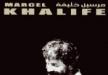 منوعات - مرسيل خليفة
