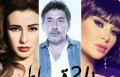 رمضان 2015: اعلان مسلسل 24 قيراط مشاهدة ممتعة