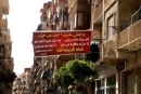 مصرية تعتذر لزوجها بلافتة: بحبك يخرب بيت أمك