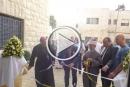 القدس : الاحتفال بافتتاح مبنى قسم الطوارئ والولادة في مستشفى ماريوسف