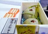 اليابان: بيع شمامتين بـ 11 الف يورو