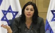 الجامعة العربية تطالب بوقف نقل الاحتلال مقرات الحكومة للقدس