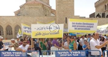 القدس: تظاهرة احتجاجاً على سياسة التمييز الاسرائيلية ضد المدارس المسيحية