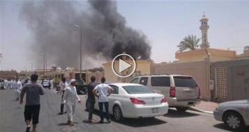 السعودية: قتلى وجرحى في تفجير انتحاري بالقرب من مسجد للشيعة في الدمام