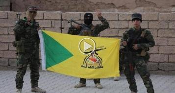 فيديو لمئات الأسرى من داعش بيد كتائب حزب الله
