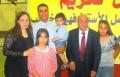 يافة الناصرة: حفل تكريم المربي الفاضل فهيم خطيب