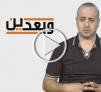 وبعدين - الحماة والكنة