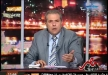 فيديو..توفيق عكاشة يعلن إغلاق قناة