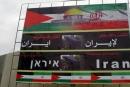 إيران: النصر بغزّة هو فاتحة للنصر الأكبر ومستمرين بدعم المقاومة