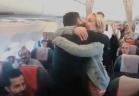عرض زواج على ارتفاع 38 ألف قدم
