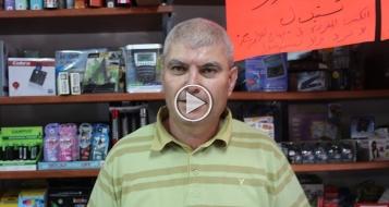 يوسف بسيلة، الرامة : أوضاع صعبة تعيشها المكاتب مع افتتاح العام الدراسي