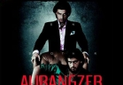 Aurangzeb - مدبلج