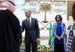 لماذا لم تكن ميشيل سعيدة بزيارة السعودية؟