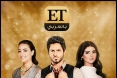 ET بالعربي - الحلقة 16