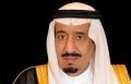 السعودية: الملك سلمان يصدر أكبر تعديل وزاري