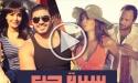 سيرة حب - الحلقة 81