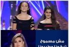 شاهدوا الفتاتين اللتين جعلتا أحمد حلمي يبكي، هل رأى فيهما ولديه؟
