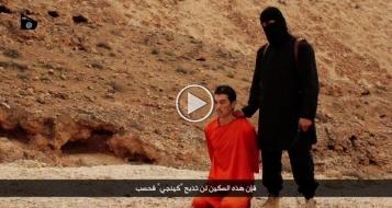 داعش يقوم بذبح الصحفي الياباني كينجي غوتو (18+)