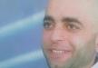 الطيبة: وفاة الشاب فادي ناشف متأثرا بجراحه