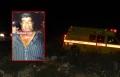 ترحيل عائلة المشتبه بقتل احمد سواعد لمكان مجهول