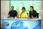 Arab Idol الحلقة 4