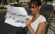 تصاعد الجدل في المغرب حول زواج المغتصب من ضحيته