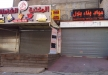 احمد ملحم يشيد بنجاح الاضراب في وادي عارة