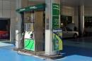 توقعات بارتفاع أسعار الوقود