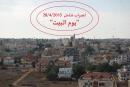 بلدية الطيرة تدعو إلى إنجاح الإضراب العام والشامل والمشاركة في المظاهرة القطرية بتل أبيب
