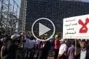تل أبيب: نحو 5000 مشارك في المظاهرة العربية ضد هدم البيوت
