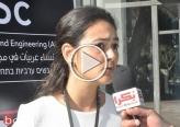 سيدة الاعمال الشابة نورا نصير - منسى..مؤتمر التخنيون